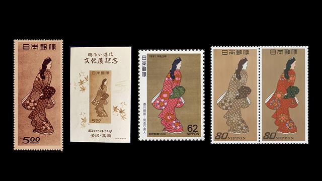 見返り美人図の切手