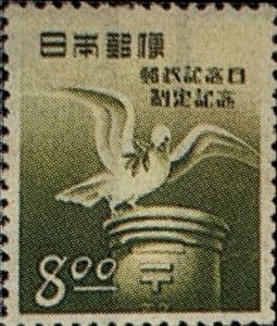 郵政記念日制定記念