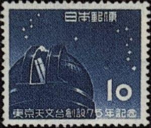 東京天文台創立75年記念