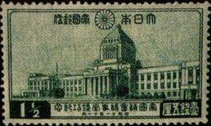 帝国議会議事堂完成記念