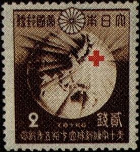 赤十字条約成立75年記念