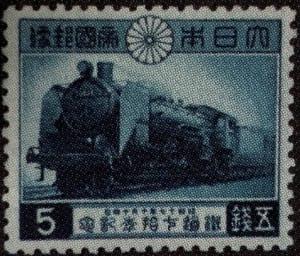 鉄道70年記念