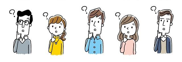 男性 女性 疑問