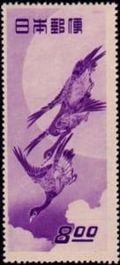 切手趣味週間「月に雁」