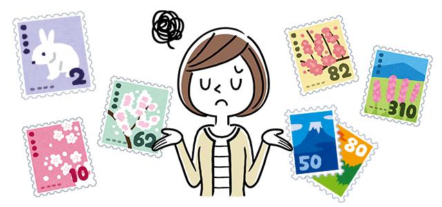 切手 女性